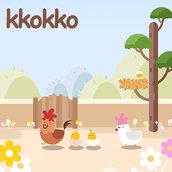kkokko [LG Home+]
