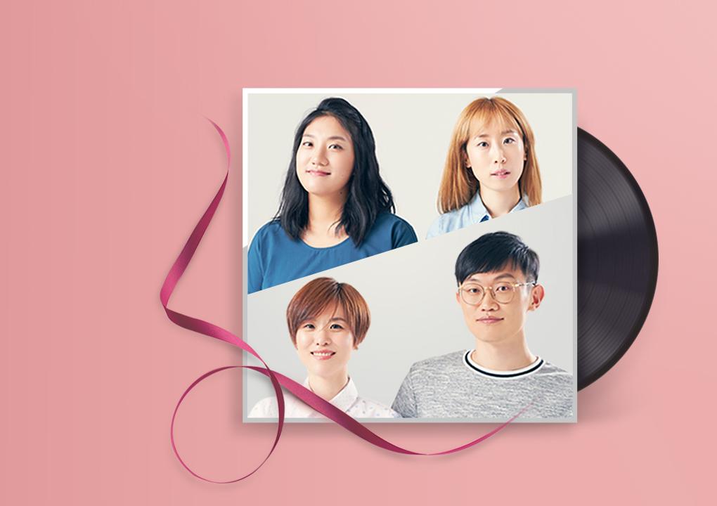 [New Hi-Fi in May: Enjoy the grand prize winner's music of the 2nd Hi-Fi Lyrics Contest!]